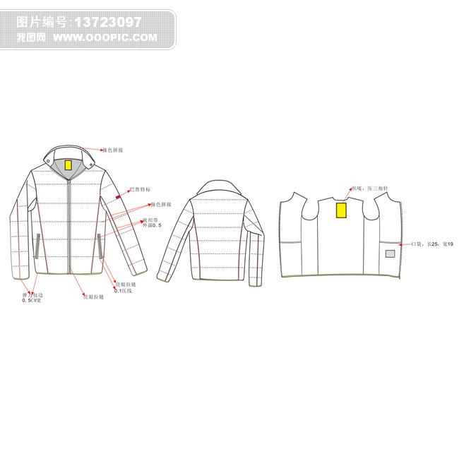 2015春夏男装搭配 男士衬衫 男装t恤矢量图 款式矢量图 结构设计图