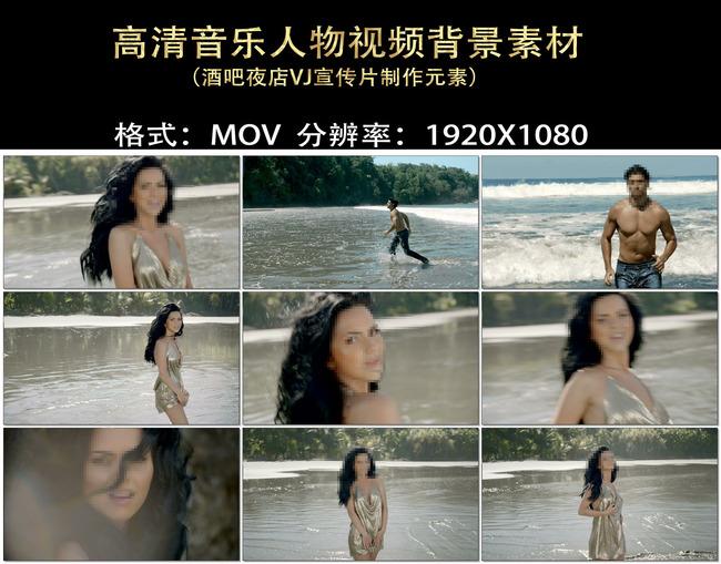 大海沙滩性感型男美女视频背景素材