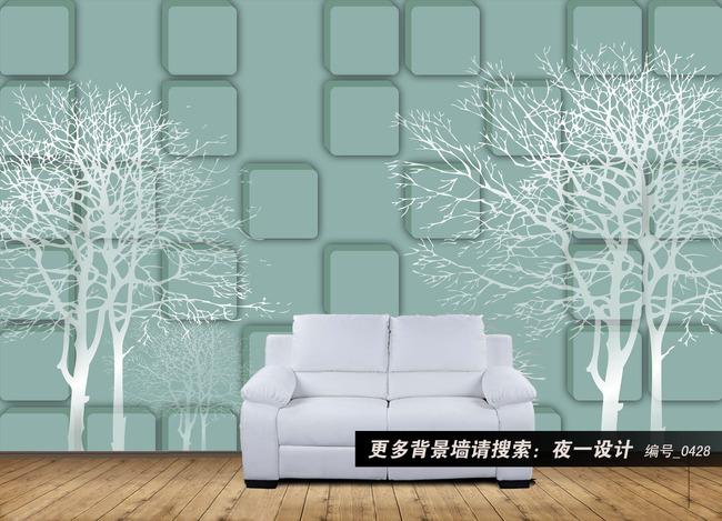 0428方块剪影树简约手绘卡通树林树木