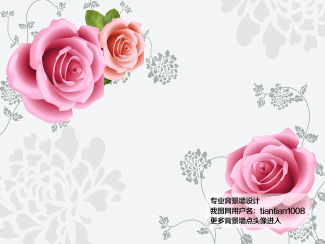 粉色浪漫玫瑰花藤电视背景墙壁画
