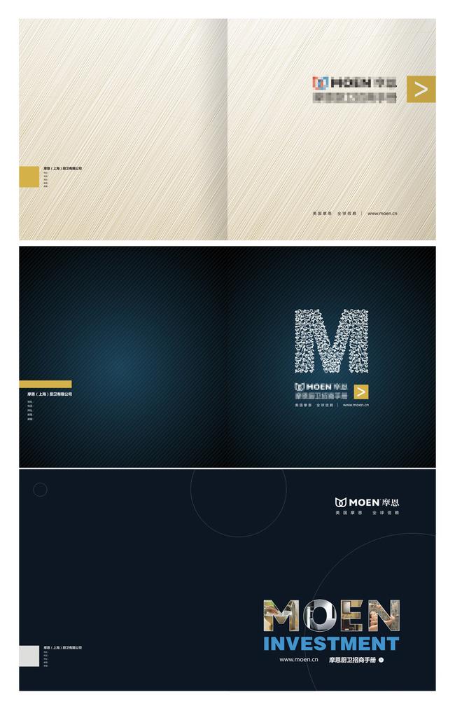 高档画册封面设计模板下载(图片编号:13737387)图片