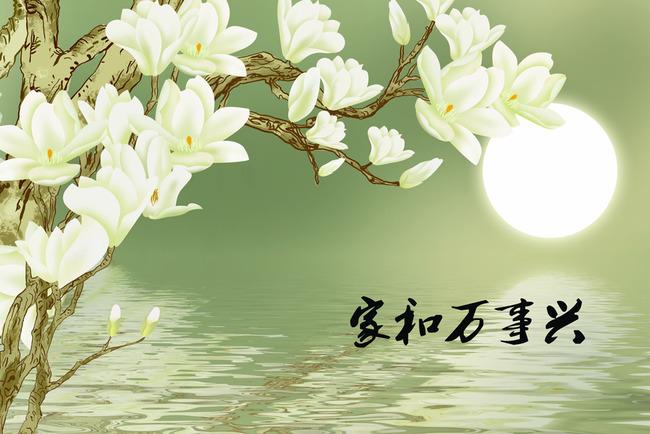 中式手绘玉兰花家和万事兴电视背景墙