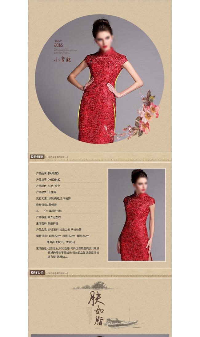 中式服装设计手绘_中式服装设计手绘分享展示