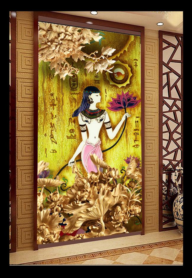 木雕浮雕美女图牡丹图时尚玄关背景墙