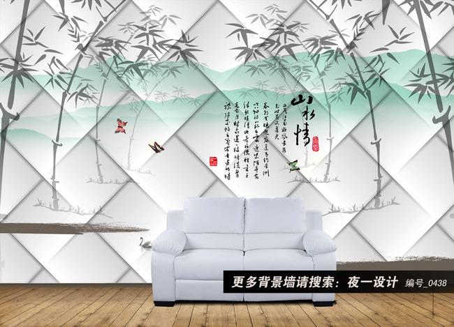 图片下载手绘花鸟水墨画玉兰花壁画 装饰 装修 壁纸 夜一设计 背景墙