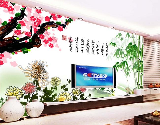山水情荷花中式电视背景墙装饰画