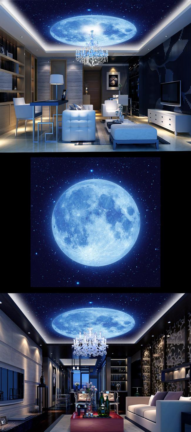 蓝色地球宇宙星空客厅天顶吊顶壁画