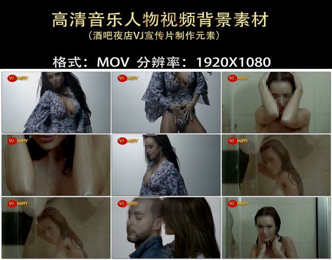 性感湿身美女特写视频背景素材