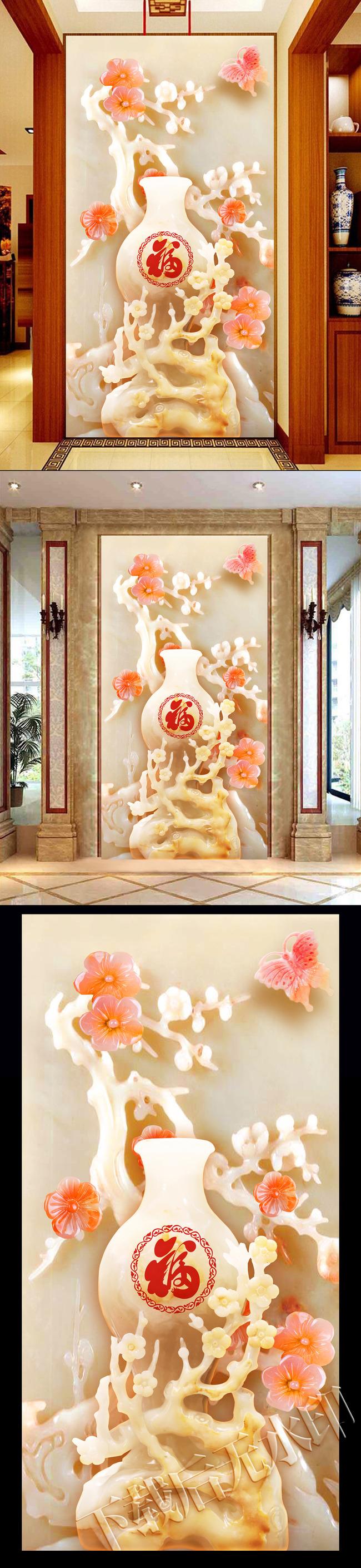 梅花花瓶玉雕玄关过道背景墙