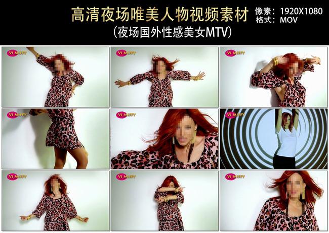 时尚性感国外美女舞蹈唱歌背景视频