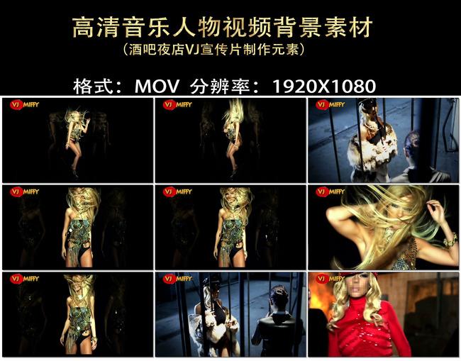 动感美女唱歌跳舞视频背景模板下载图片编号: