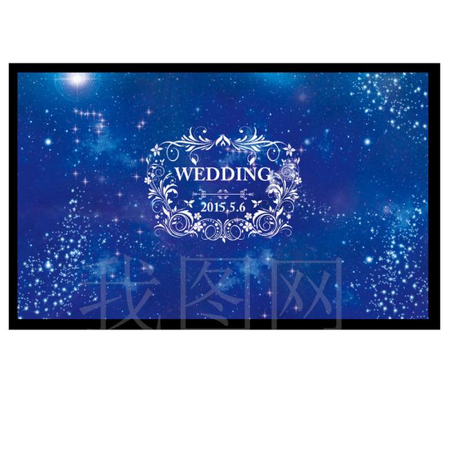 星空婚礼签到背景设计ps源文件模板下载(图片编号:)