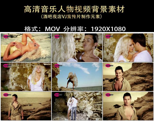 海报大海沙滩美女特写背景视频素材