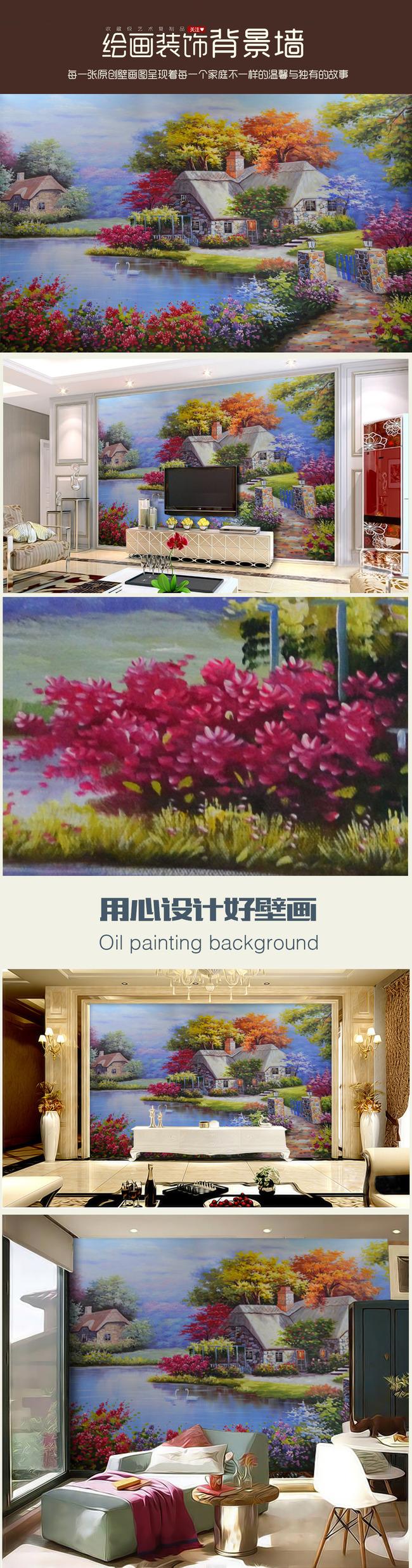 油画|立体油画电视背景墙 > 全网独家欧式天鹅湖庄园油画艺术背景  下