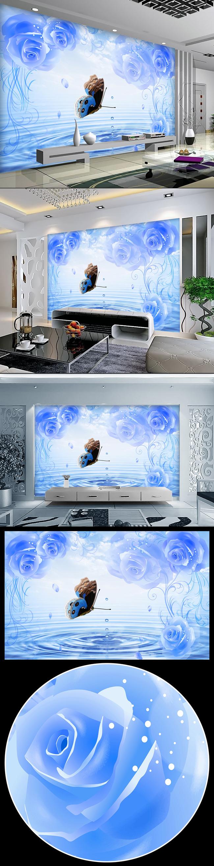 电视机手绘造型蓝色