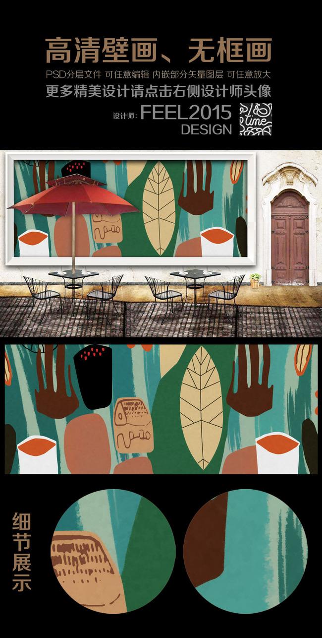 抽象手绘涂鸦loft背景壁画