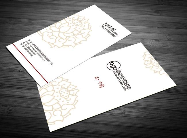 茶叶文化淡雅名片模板下载(图片编号:13799280)_中国