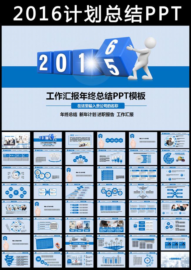 年终总结ppt  下一张> [版权图片] 20162016年历2016年历表图片