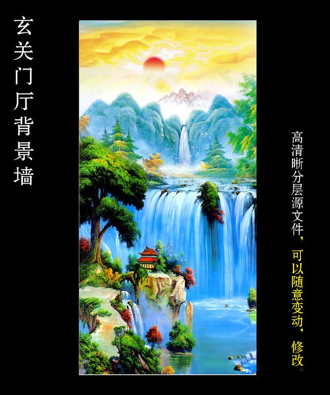油畫風景畫瀑布圖高山流水國畫玄關