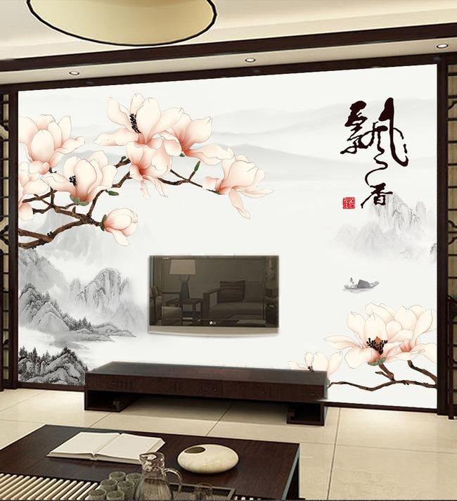 背景墙|装饰画 电视背景墙 中式电视背景墙 > 飘香玉兰山水画电视沙发图片