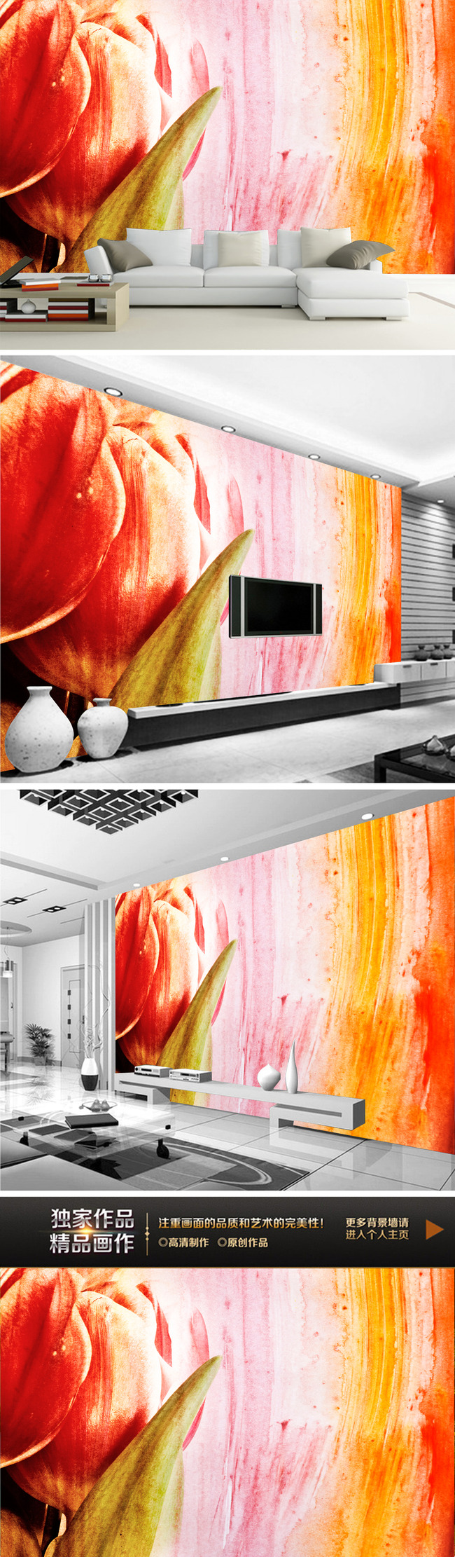 手绘墙纸 红色郁金香