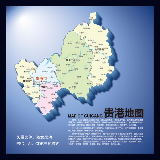 贵港 地图 含矢量 图 模板下载 138393 贵港 地图 含矢量图 模板下载