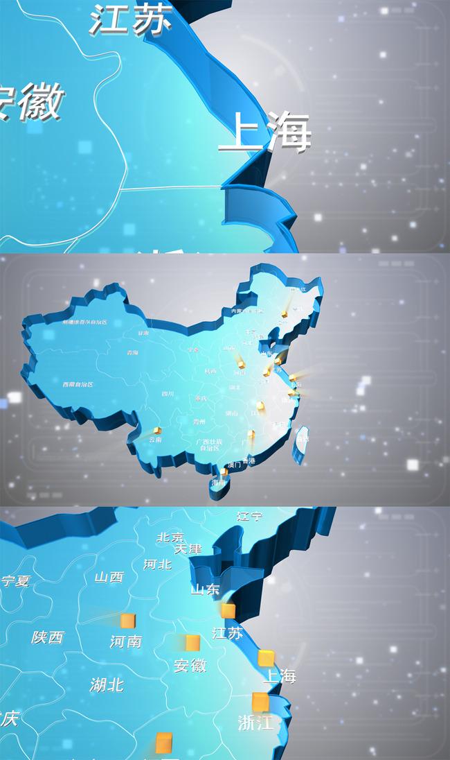 中国地图三维地图