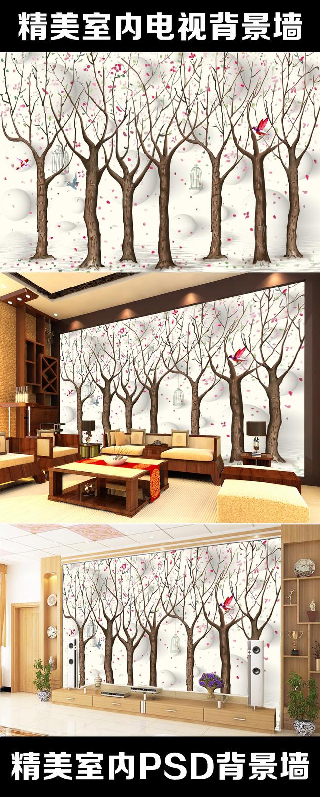 手绘森林鸟笼花鸟电视背景墙