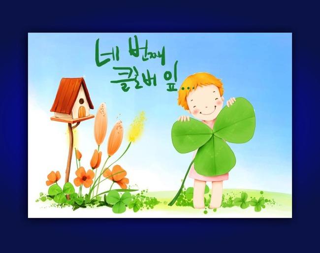 手绘卡通幼儿园画册模板韩国儿童插画19