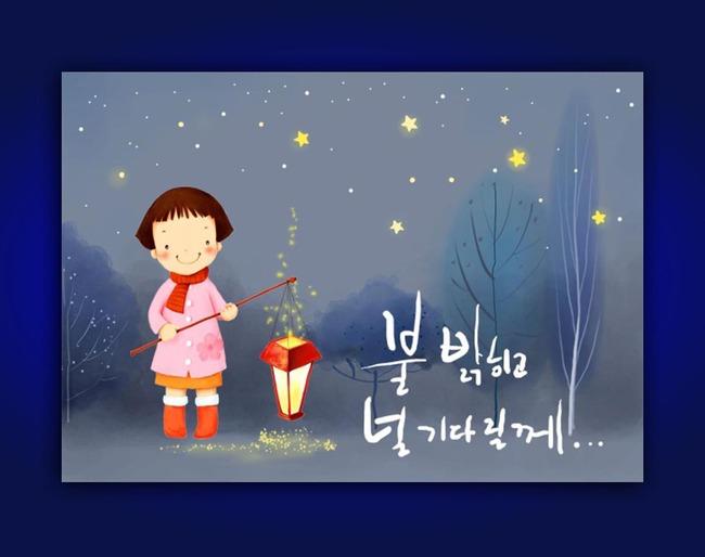 手绘卡通幼儿园画册模板韩国儿童插画5