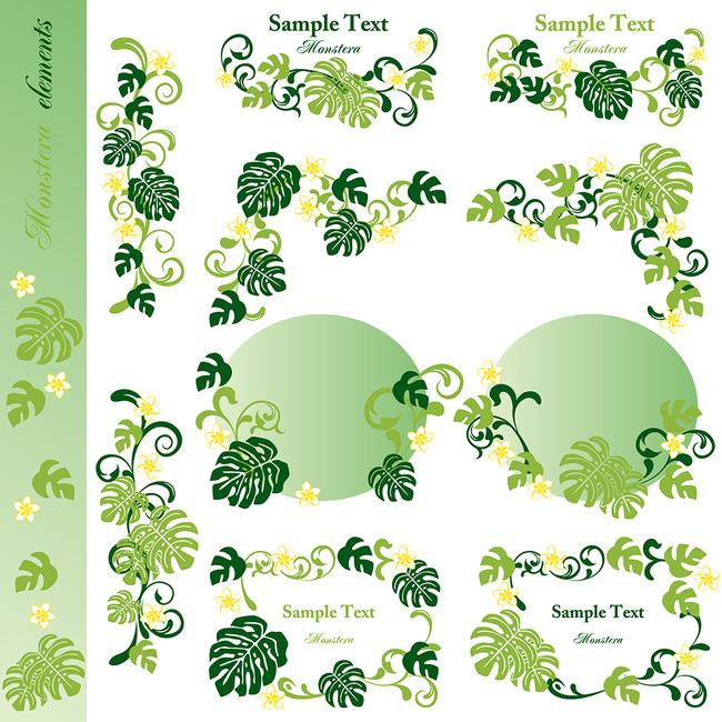 经典绿色藤蔓eps矢量小报边框图案图片下载小报边框 小报模板 手抄报