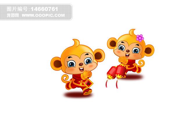 猴子灯笼制作方法图解