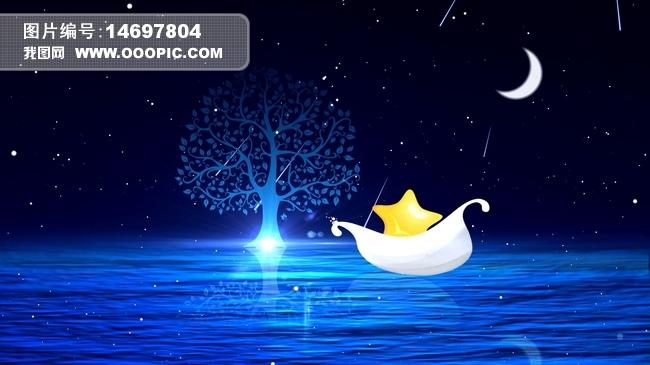月亮小船梦幻树