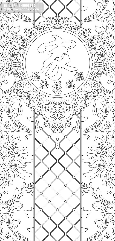 手绘古风窗户素材