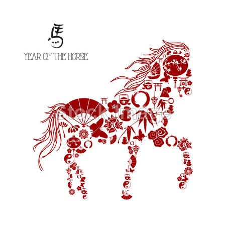 Year of the horse 2018 chinese new year